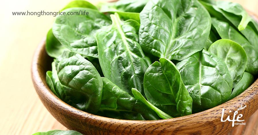 เครื่องดื่มสีเขียวสร้างธาตุเหล็ก-spinach