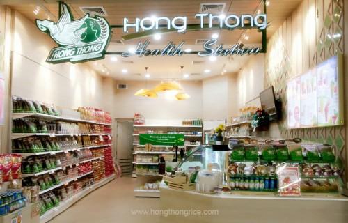 Hong-Thong-Health-Station-1