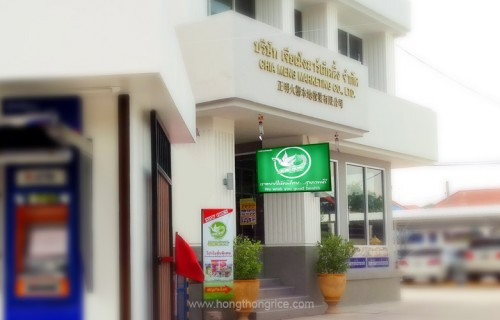 Hong-Thong-Health-Station-3