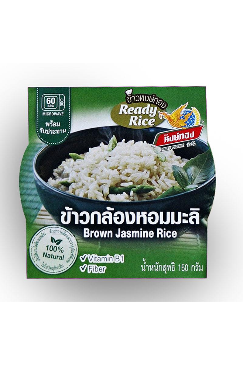 ข้าวพร้อมรับประทาน : ข้าวกล้องหอมมะลิ