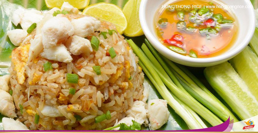 HTR-10Fried-Rice-1